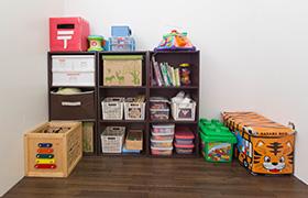 おもちゃ部屋